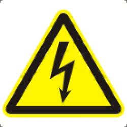 Предупреждающие знаки (ГОСТ)